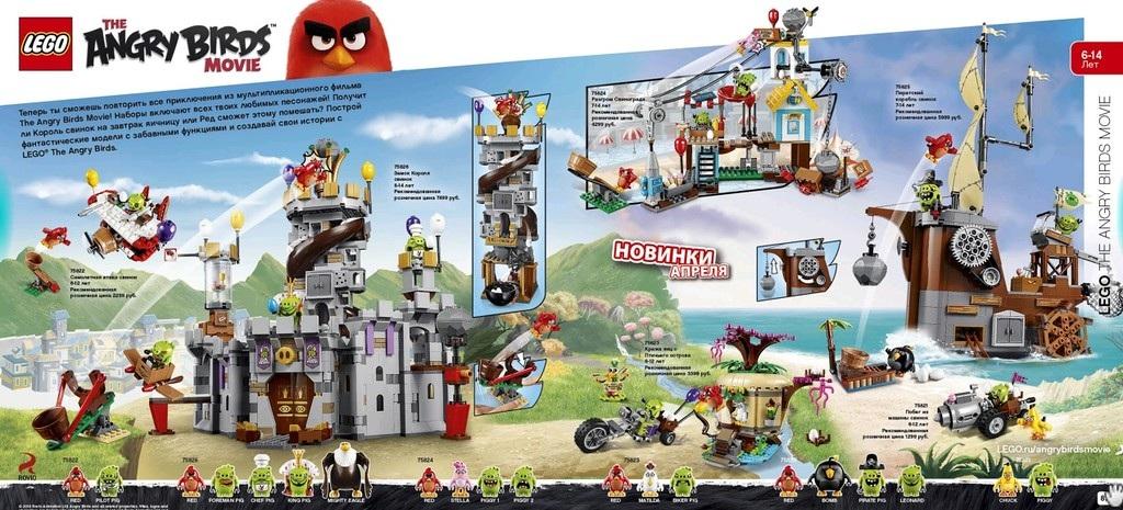 LEGO Angry Birds First Full Reveal - BricktasticBlog - An Australian